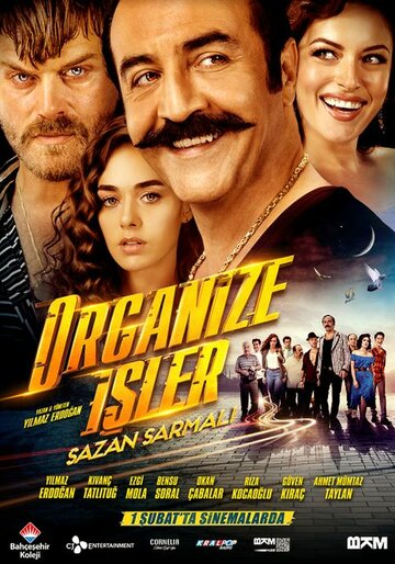 Полет на ковре-самолете — 2 / Organize Isler: Sazan Sarmali. 2019г.