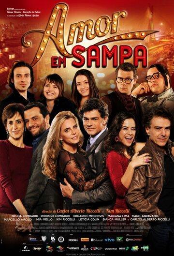 Фильм Amor em Sampa