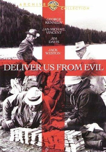 Избави нас от зла (1973)