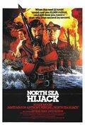 Захват в Северном море (1979)