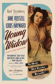 Молодая вдова (1946)
