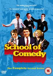 Школа комедий