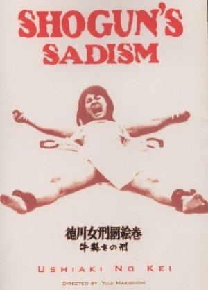 Скачать дораму Радость пытки 2: Садизм сегуна Tokugawa onna keibatsu-emaki: Ushi-zaki no kei