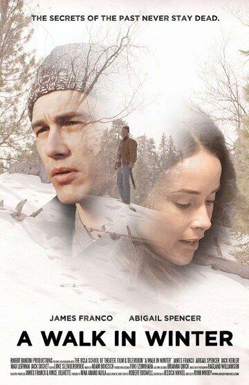 Зимняя прогулка (2015) полный фильм онлайн