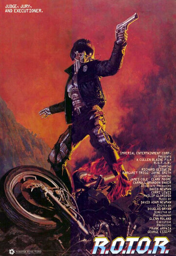 РОТОР (1987)