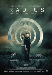 Кино Радиус (2017) смотреть онлайн