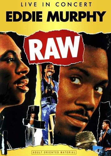 ���� ����� ��� ����� (Eddie Murphy: Raw)