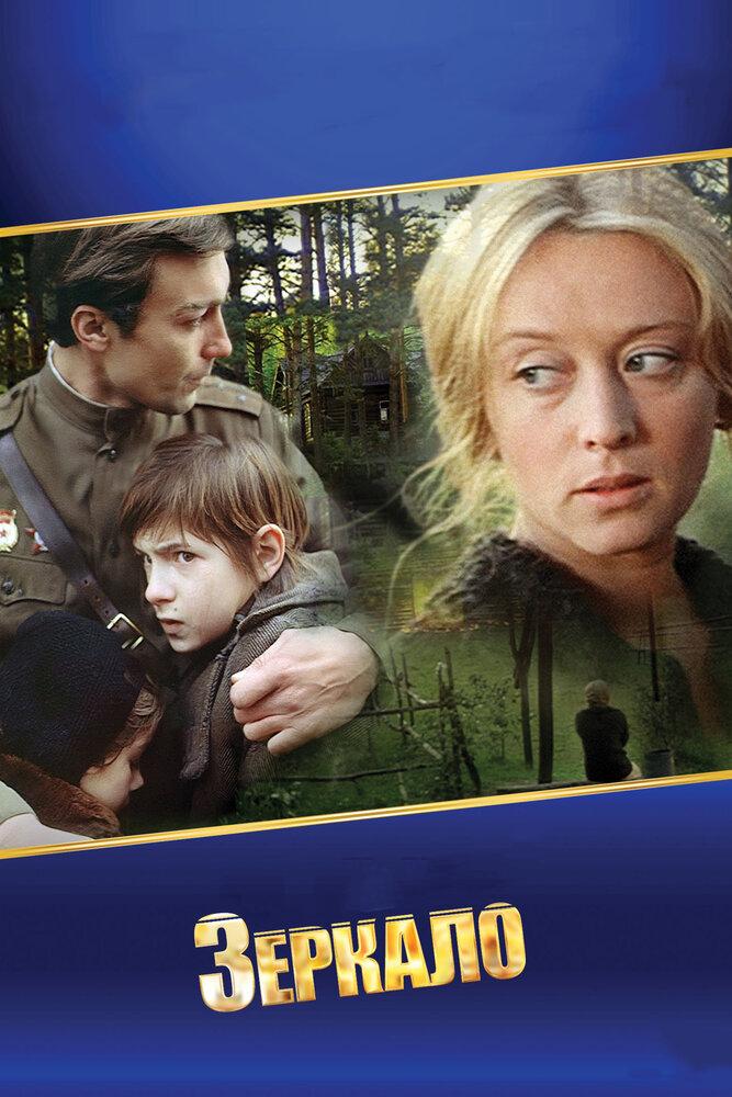 андрей рублев кадры из фильма