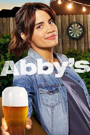 У Эбби / Abby's 2019г.