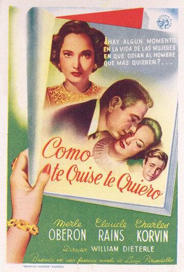 Эта любовь — наша (1945)