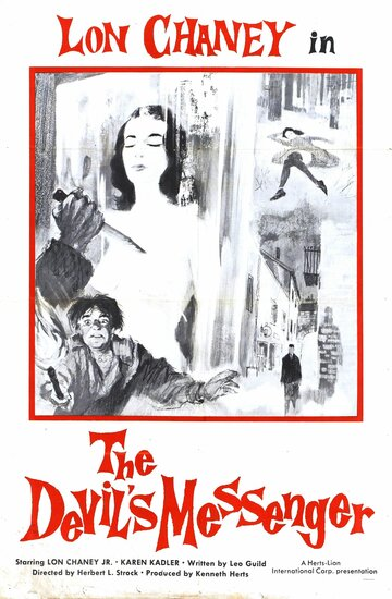 Посланник дьявола (1961)