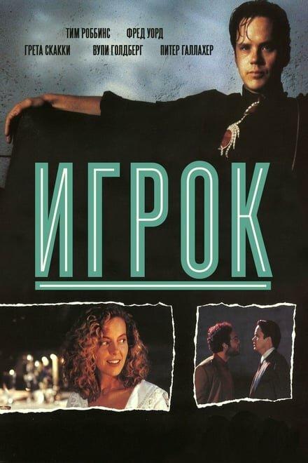 1992 ID КиноПоиск 570
