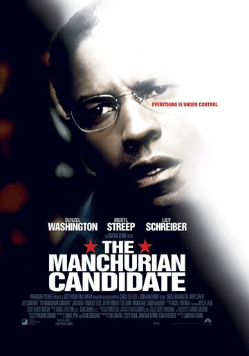 ������������ �������� (The Manchurian Candidate)