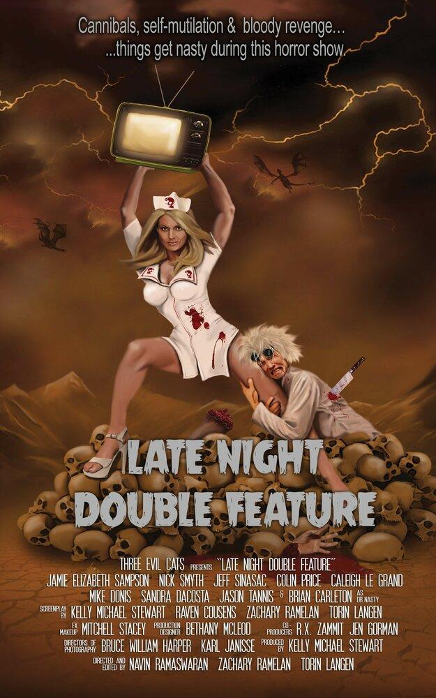 Фильмы Двойной ночной сеанс смотреть онлайн