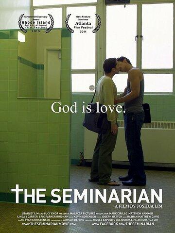 Смотреть онлайн Ученик семинарии