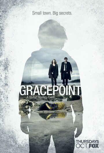 ���������� (Gracepoint)