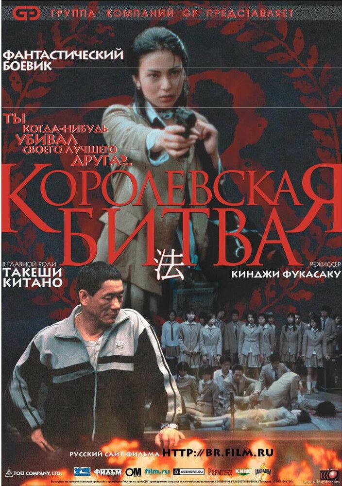 Фильмы для взрослых царские игры фото 536-706