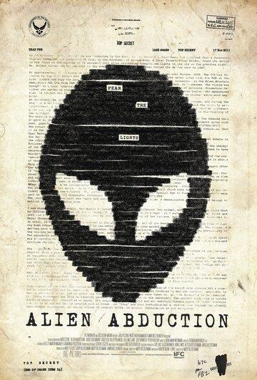 Фильм Инопланетное похищение