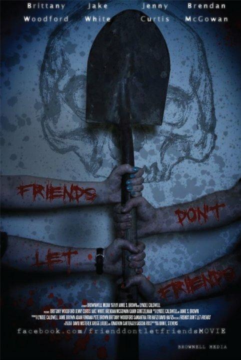 Друзья не оставляют друзей  (2017)