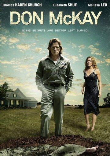 Дон МакКей (2009) — отзывы и рейтинг фильма