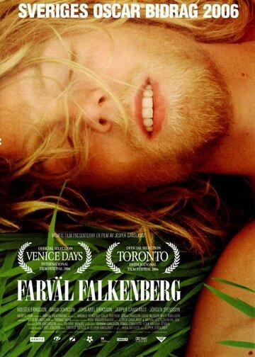 Прощай, Фалькенберг!