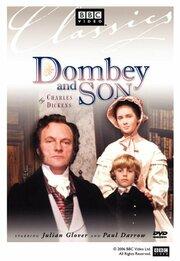 Смотреть онлайн Домби и сын