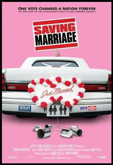 (Saving Marriage)