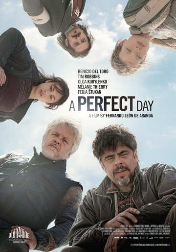 ��������� ���� (A Perfect Day)