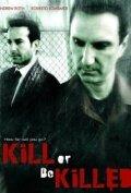 Убей или умри (Kill or Be Killed)