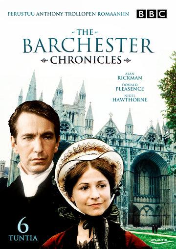Барчестерские хроники (1982)