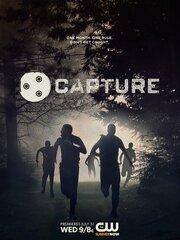Capture (2013)
