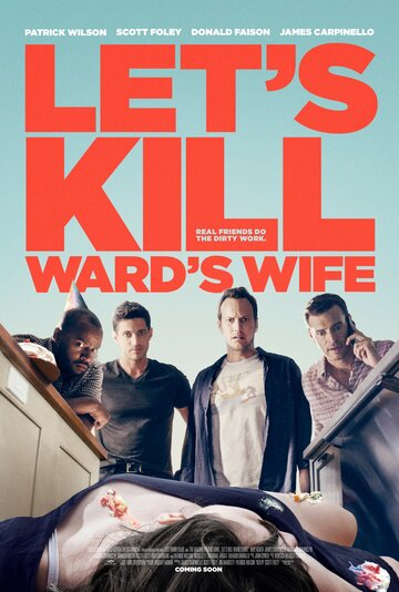 ���� ���� ����� (Let's Kill Ward's Wife)
