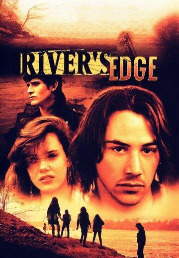 Фильм На берегу реки