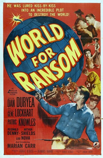 Мир за выкуп (1954)