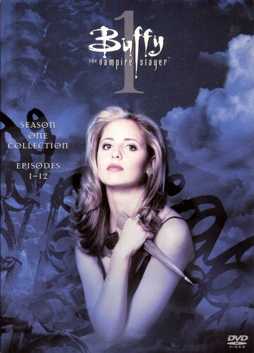 ����� � ��������������� �������� (Buffy the Vampire Slayer)