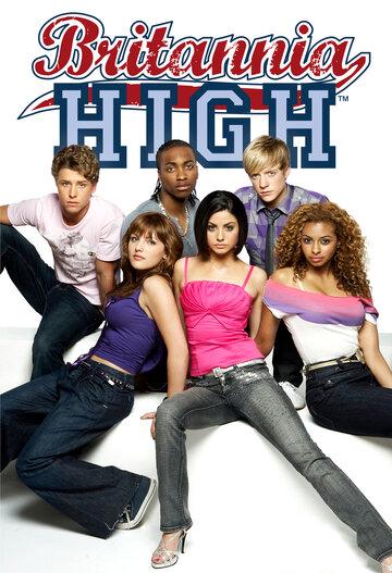 ������ ����� '���������' (Britannia High)