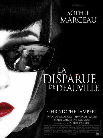 Пропавшая в Довиле (2007)
