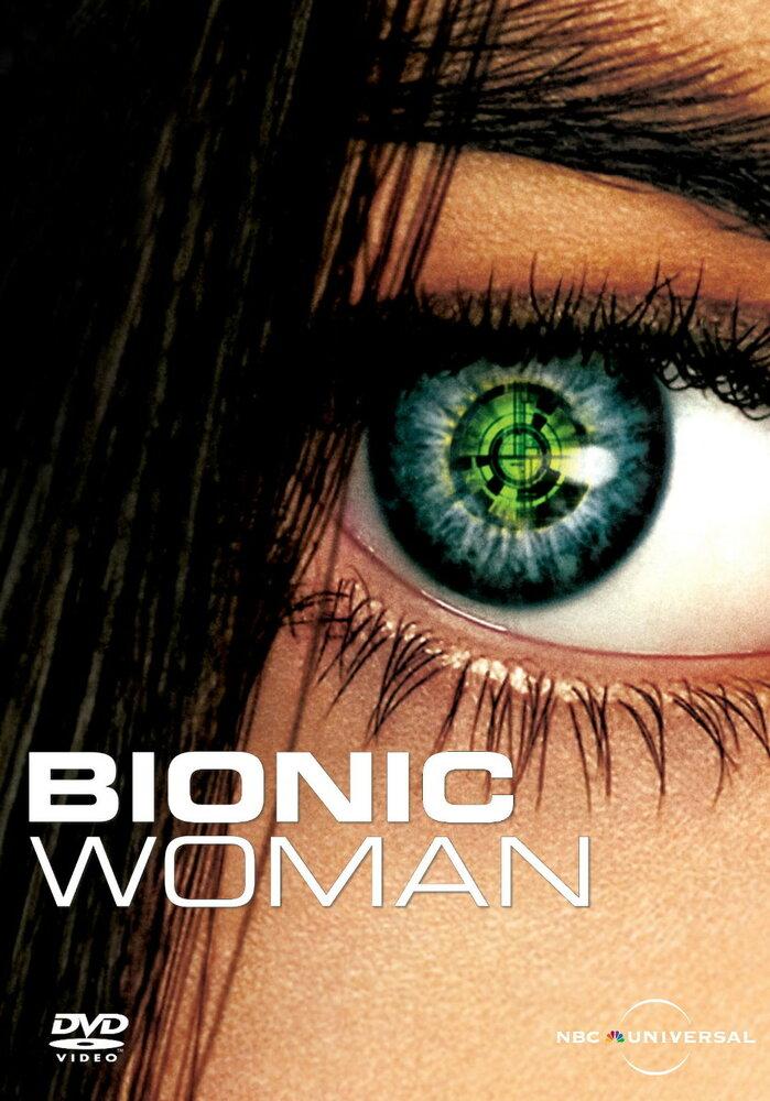 Бионическая женщина / Биобаба