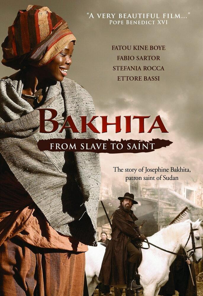 Бахита / Bakhita