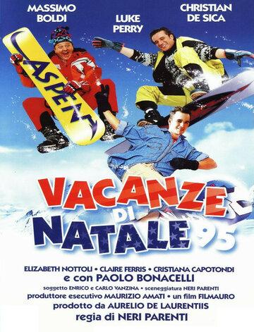 Рождественские каникулы '95 (1995)