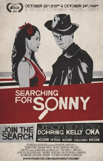 Смотреть онлайн В поисках Сонни
