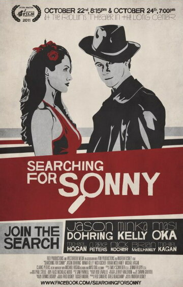 В поисках Сонни (Searching for Sonny)