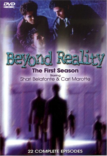 По ту сторону реальности (1991) полный фильм онлайн