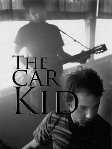 Детский автомобиль (2002)
