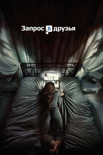 Кино Башня Рэдсинов