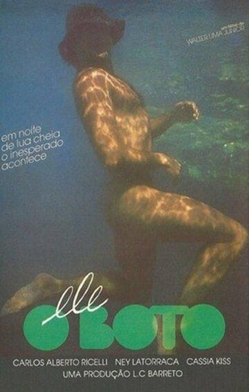 Он, дельфин (1987)