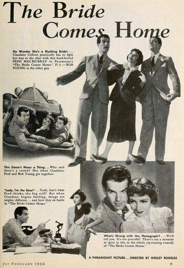 Невеста возвращается домой (1935)