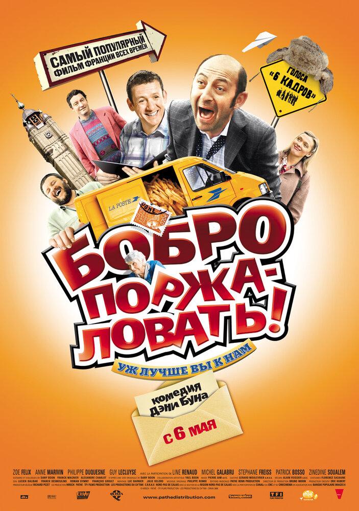 KP ID КиноПоиск 391735