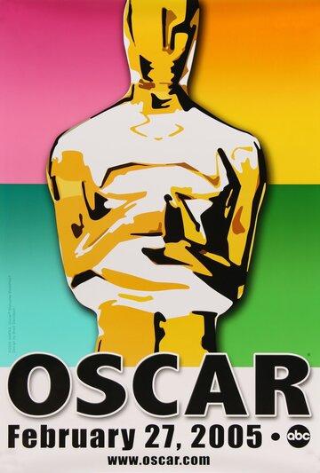 77-я церемония вручения премии «Оскар» (2005)