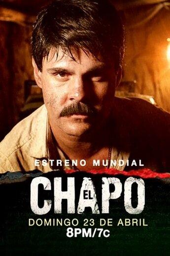 Эль Чапо
